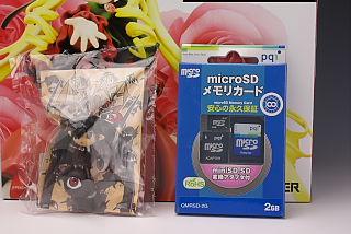 買い物20070904_2