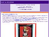 Fate/hollow ataraxia セイバー メイドVer. アルター版