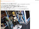 アルター Fate/hollow ataraxia セイバー メイドVer.