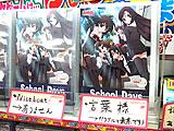 School Days DVD-PG版が発売 「修正パッチ不要」 「つまり完全版」