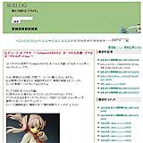 コトブキヤ ~ToHeart2XRATED まーりゃん先輩 -どりるまーりゃんきっくVer.~