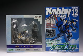 buy20071023