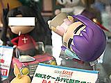 穂群原学園の女子生徒Tさん、買い物帰りの間桐桜さんはねる