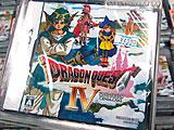 DS版ドラゴンクエストIV発売 「ちょーオススメ!」