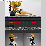 Air Contact Figure ALTER Saber/MaidVer.