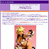 エクセレントモデルCORE TSUKASA BULLET -司弾- 02 ガンジー花子さん
