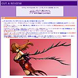 エクセレントモデルCORE クイーンズブレイド P-4 炎の使い手ニクス