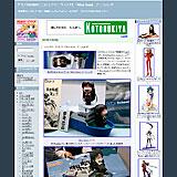 コミックマーケット73 「Nice boat. ブース」レポ