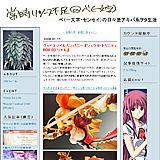 グッドスマイルカンパニー 『シュラキ・トリニティBOX-03 シャル』