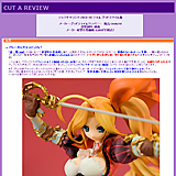 シュラキ・トリニティBOX-03 シャル グッドスマイル版