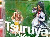 鶴屋さん&キョンの妹フィギュア発売 「ロリコンの皆様も安心」