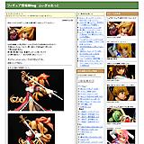 シュラキ・トリニティBOX-03 シャル・ルズマン