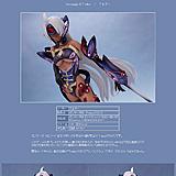 ゼノサーガIII T-elos / アルター