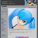 ムサシヤ 1/5 ホシノ・ルリ 16才(スペシャル2)'06 ver.