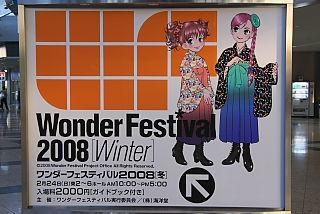 wf2008winter04