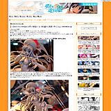 (その1)ToLOVEるのフィギュアが各メーカーから続々と発表!『ワンフェス 2008Winter』