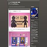 スナッピーズ WF限定セイバーセット