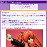 CUT A REVIEW クイズマジックアカデミー アロエ&CPUシャロン アルター版