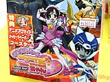 マジカルハート☆こころちゃん 「パンチラアニメかと思ったら、カオスアニメ」