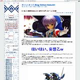EX-№14 [機動勇者NAGATO 超勇者・長門 GNアームズ装備] - 悠久なる雪月花-Blog Edition Rebuild-