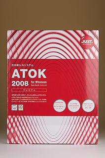 buy20080406_1