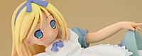 2008/04/07 アルター×ハピネット POP WONDERLAND 『ふしぎの国のアリス』 ★