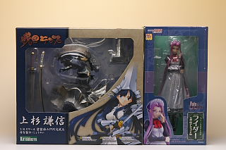 buy20080409_1
