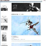 武装神姫 第8弾 飛鳥  (パーツ2個分) ブラインドボックス!