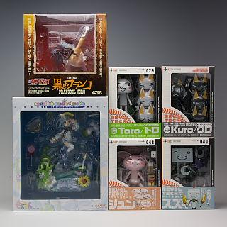 buy20080419_2