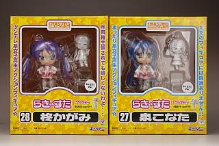 buy20080427