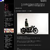 figuephoto GOODSMILE COMPANY ~ キノ(再撮) ~