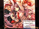 東方プロジェクトの同人誌・同人CD 一番高かったのは2万1000円