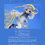 ぱすてるインク ポップアップヴィネット / グッドスマイルカンパニー