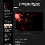 figuephoto UTE株式会社 ~ ガランス~