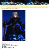 Orange Empire -blog-:「Fate/stay night セイバーオルタ ソリッドシアター版」レビュー