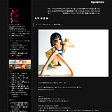 figuephoto チェリーブロッサム ~ 柏木 楓 ~