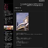 figuephoto ホビコン 04 - 大阪 -