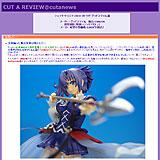 CUT A REVIEW シュラキ・トリニティBOX-05 リゼ グッドスマイル版