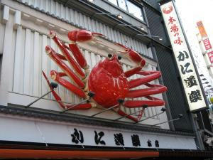 kanidouraku_.jpg