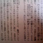 bochan_2.jpg