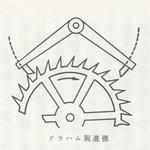 kodokei_04.jpg