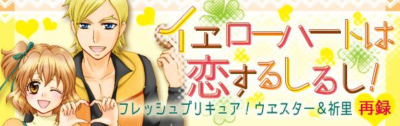 banner_nbmatome_1.jpg