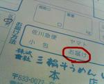 20080710.jpg