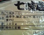 20080718.jpg
