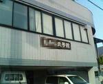 20080720.JPG