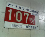 20080914a.jpg