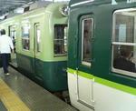 20081030.jpg