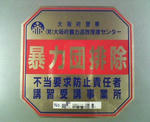 20090414.jpg