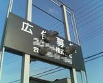20090422.jpg