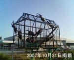 20090623b.jpg
